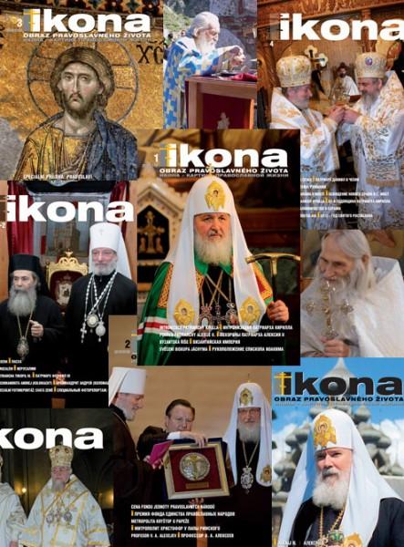 ČNFK a.s. - Vydavatelství